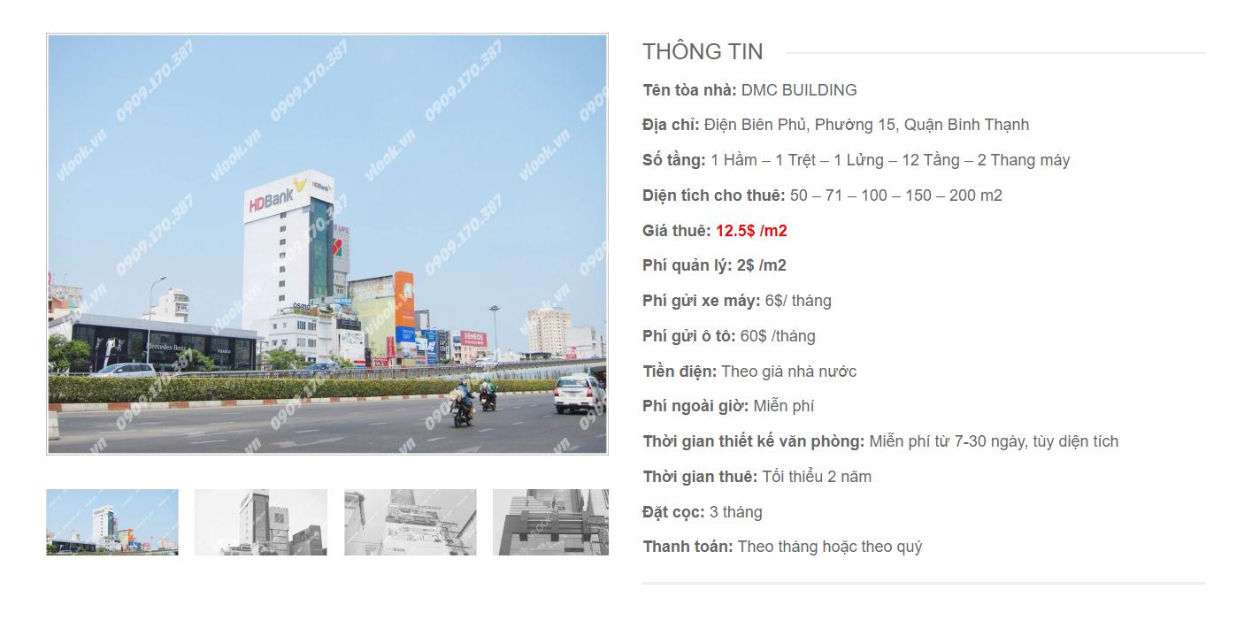 Danh sách công ty tại tòa nhà DMC Building, Điện Biên Phủ, Quận Bình Thạnh