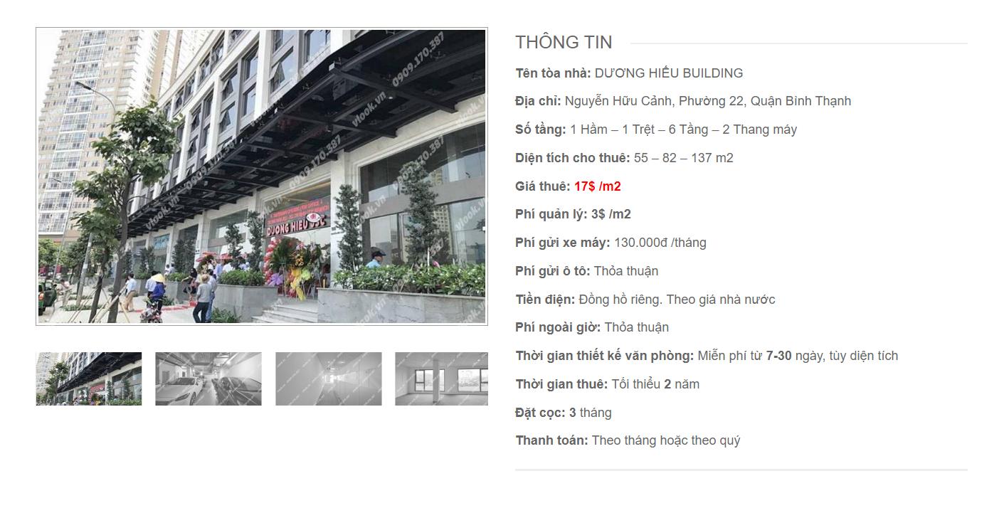 Danh sách công ty tại tòa nhà Dương Hiếu Building, Nguyễn Hữu Cảnh, Quận Bình Thạnh