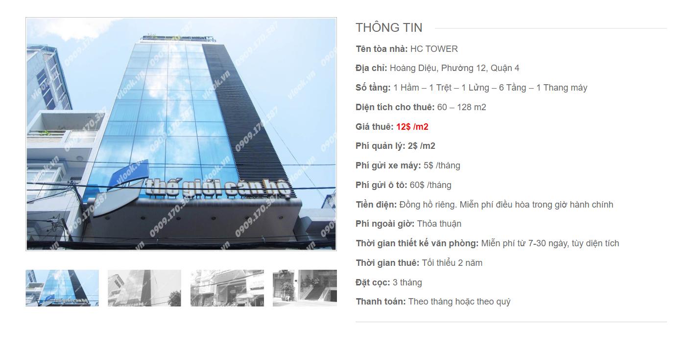 Danh sách công ty thuê văn phòng tại HC Tower, Hoàng Diệu, Quận 4