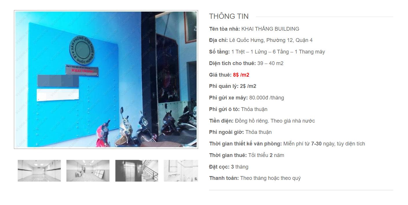 Danh sách công ty thuê văn phòng tại Khai Thắng Building Lê Quốc Hưng, Quận 4