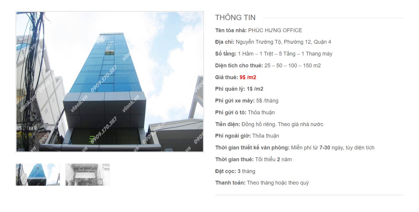 Danh sách công ty tại tòa nhà Phúc Hưng Office, Nguyễn Trường Tộ, Quận 4
