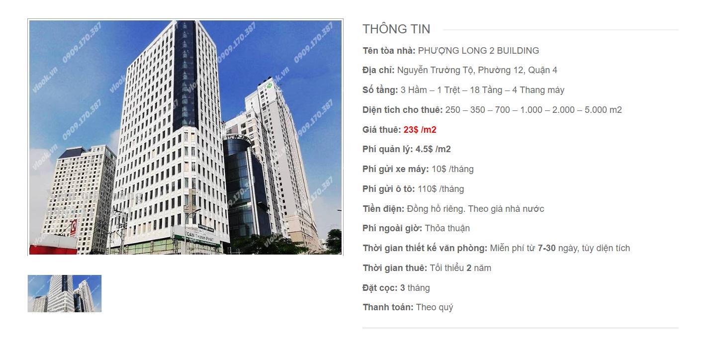 Danh sách công ty tại tòa nhà Phượng Long 2 Building, Nguyễn Trường Tộ, Quận 4