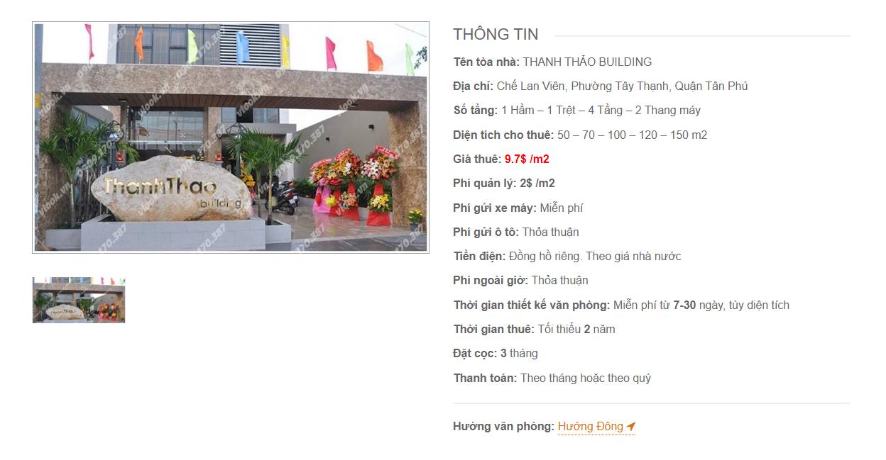 Danh sách công ty tại tòa nhà Thanh Thảo Building, Chế Lan Viên, Quận Tân Phú - vlook.vn