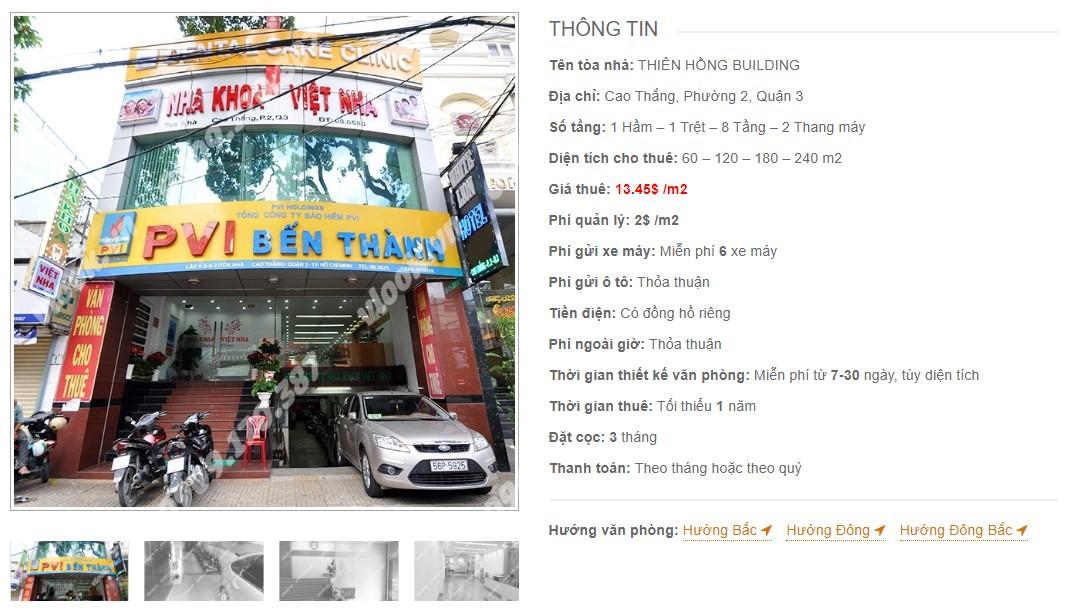 Danh sách công ty tại tòa nhà Thiên Hồng Building, Quận 3