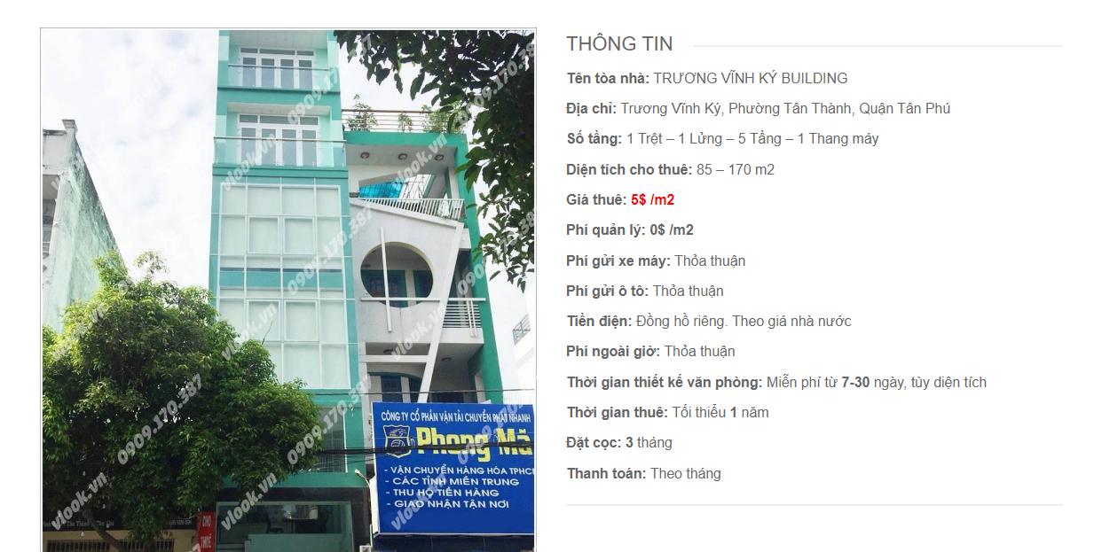 Danh sách công ty tại tòa nhà Trương Vĩnh Ký Building, Quận Tân Phú - vlook.vn