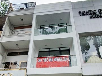 Văn phòng cho thuê Đỗ Đầu Anh Tuấn Ngô Gia Tự, Quận 10 TP.HCM - vlook.vn