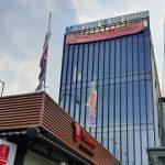 Cao ốc văn phòng cho thuê Hưng Gia Anh Building, Trần Não, Quận 2, TP.HCM - vlook.vn