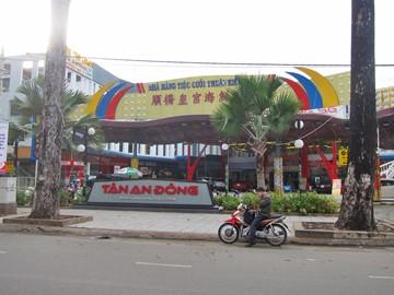Văn phòng cho thuê Tân An Đông Building, Hùng Vương, Quận 5 - vlook.vn