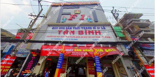 Văn phòng cho thuê Unique Building, Lý Thường Kiệt, Quận Tân Bình, TP.HCM - vlook.vn