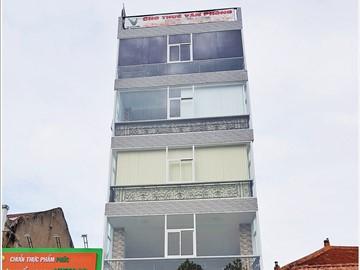 Văn phòng cho thuê Vadoland Building, Võ Văn Kiệt, Quận 5 - vlook.vn