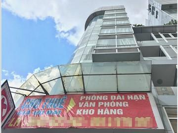 Văn phòng cho thuê Vi Building Sư Vạn Hạnh, Quận 5 - vlook.vn