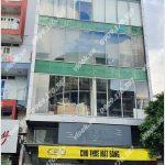 Cao ốc cho thuê văn phòng CEO Building, ĐIện Biên Phủ, Quận 10, TPHCM - vlook.vn
