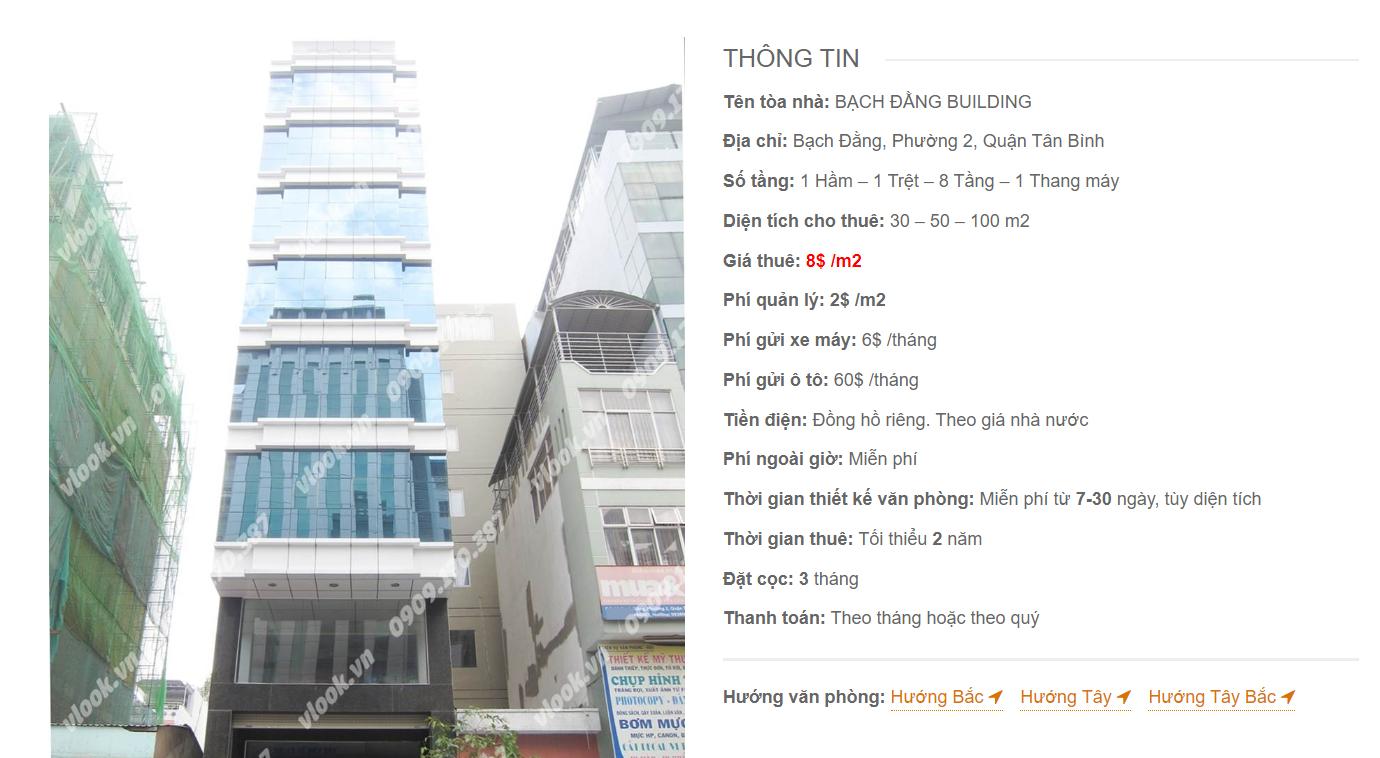 Danh sách công ty tại tòa nhà Bạch Đằng Building, Bạch Đằng, Quận Tân Bình