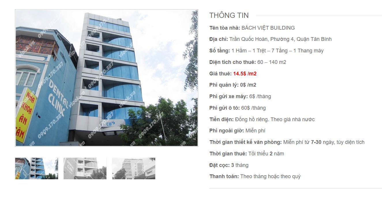 Danh sách công ty tại tòa nhà Bách Việt Building, Trần Quốc Hoàn, Quận Tân Bình