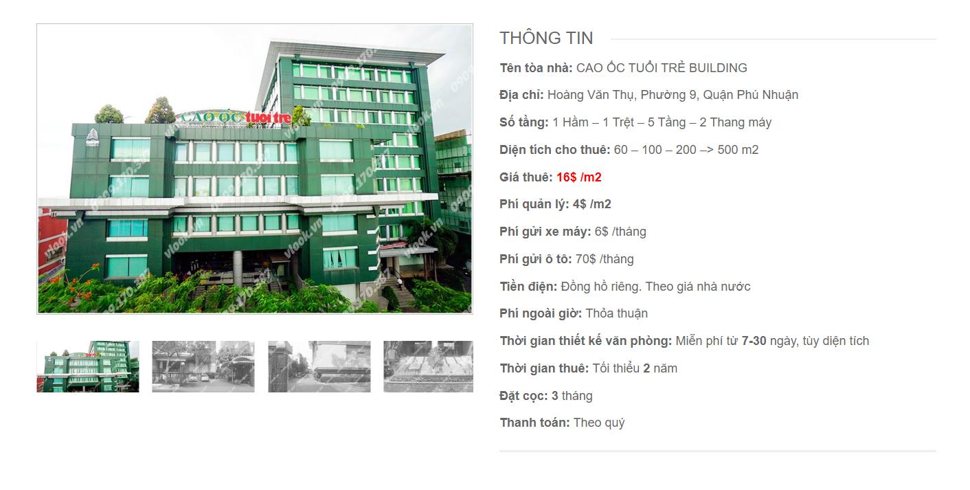 Danh sách công ty tại tòa nhà Cao ốc Tuổi Trẻ Building, Hoàng Văn Thụ, Quận Phú Nhuận