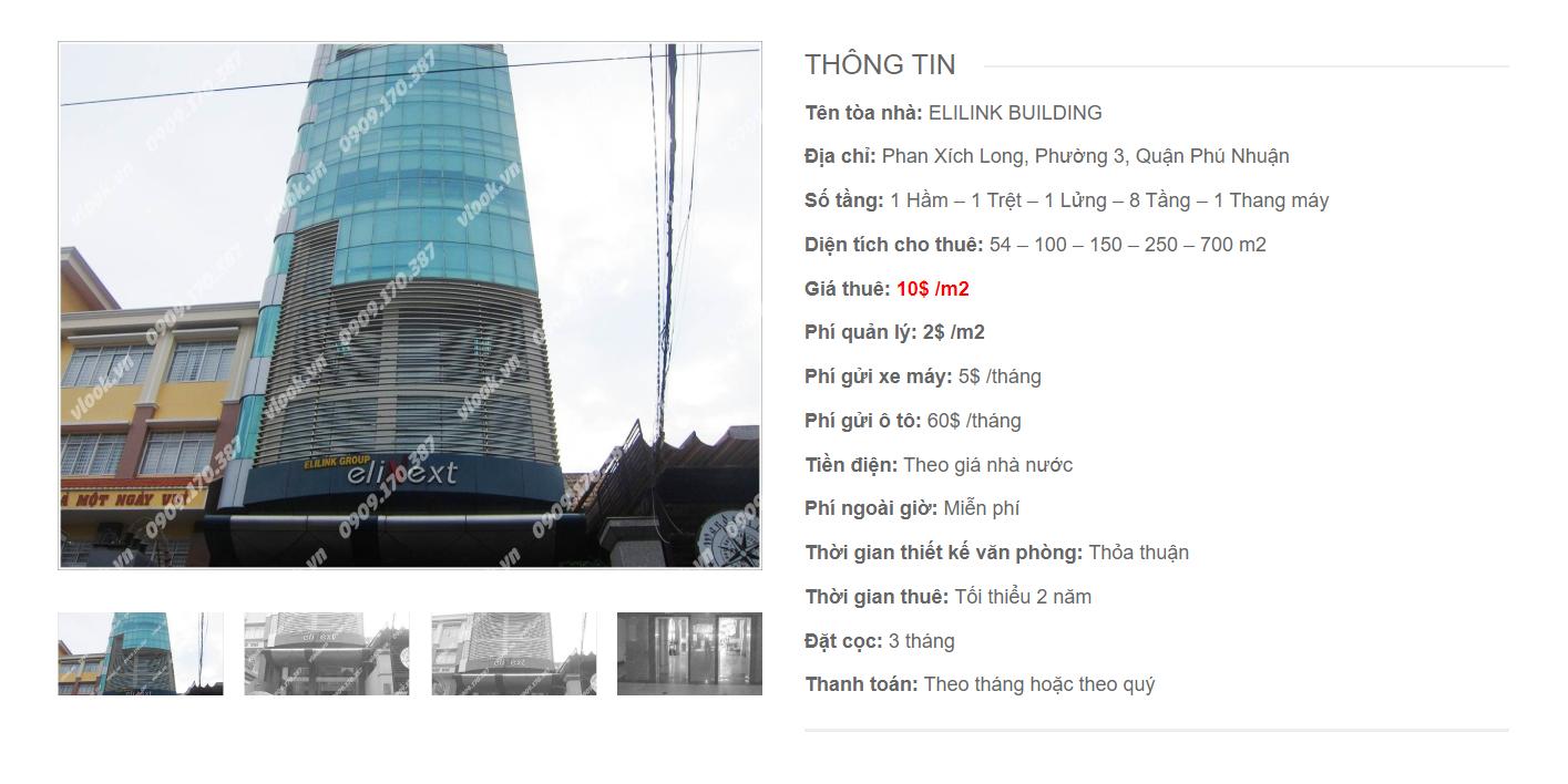 Danh sách công ty tại tòa nhà Elilink Building, Phan Xích Long, Quận Phú Nhuận