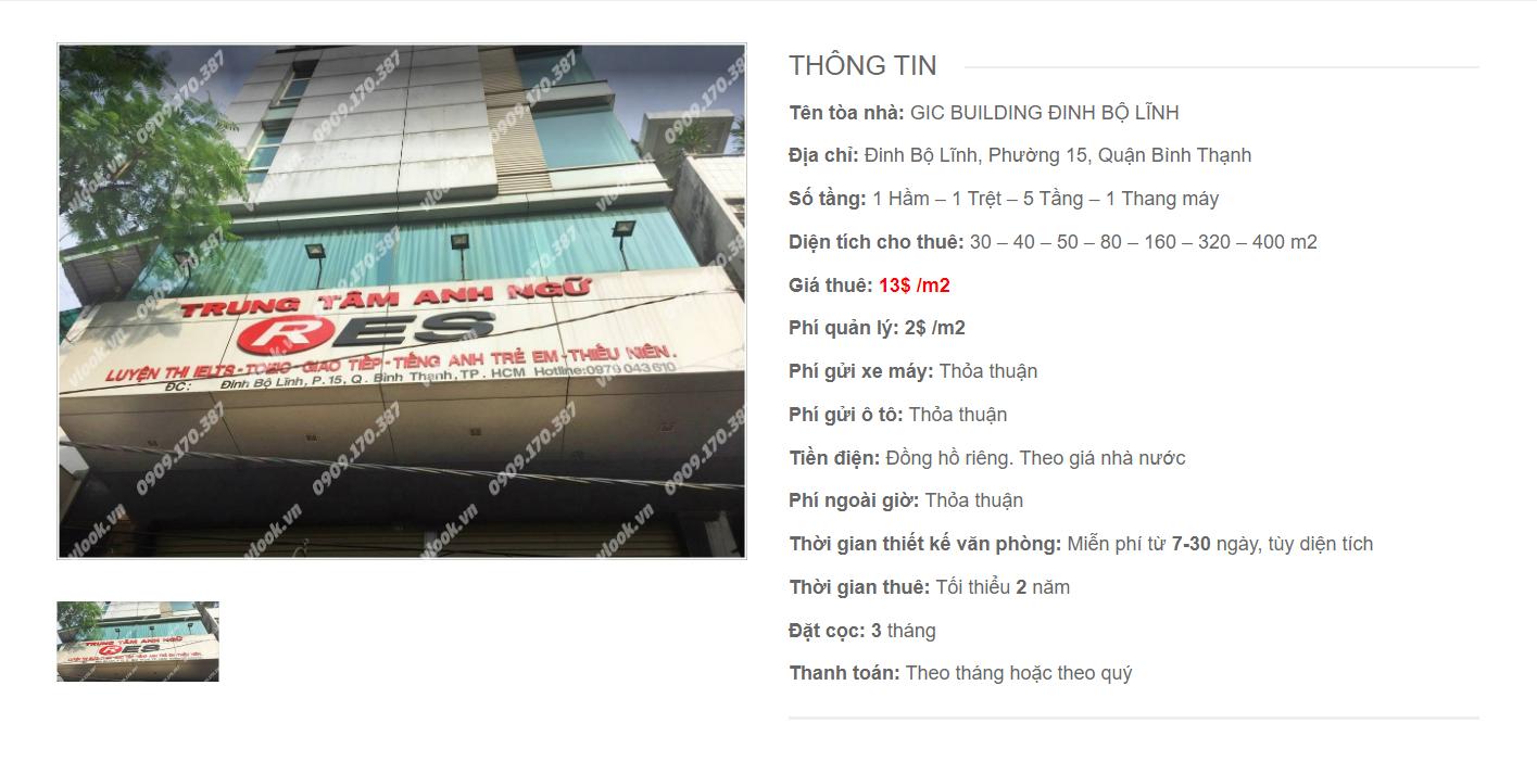 Danh sách công ty tại tòa nhà GIC Building Đinh Bộ Lĩnh, Quận Bình Thạnh