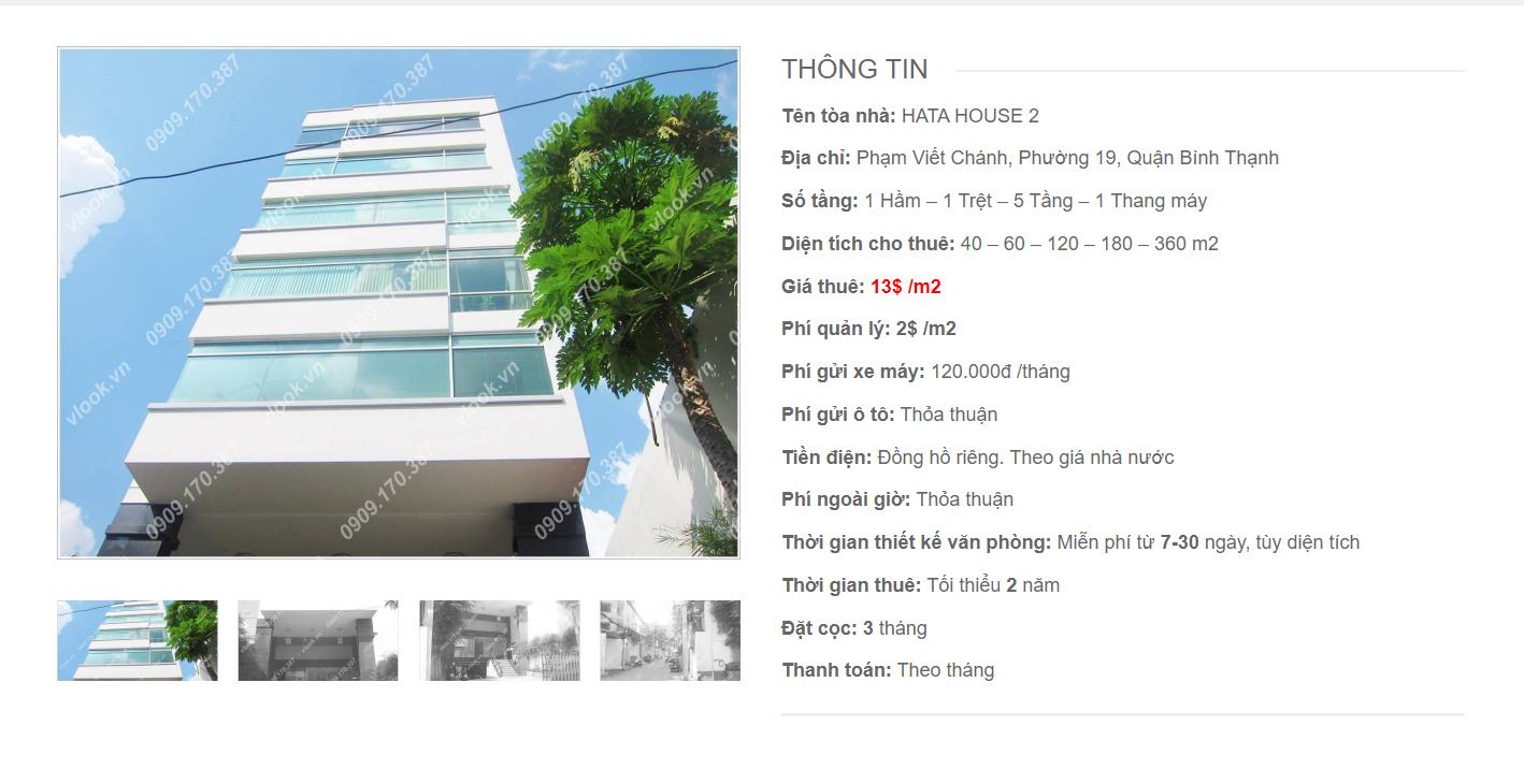 Danh sách công ty tại tòa nhà Hata House 2, Phạm Viết Chánh, Quận Bình Thạnh
