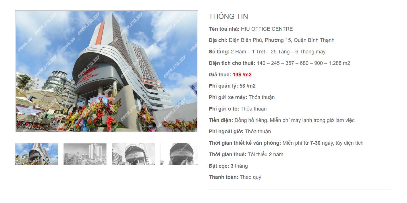 Danh sách công ty tại tòa nhà Hiu Office Centre, Điện Biên Phủ, Quận Bình Thạnh