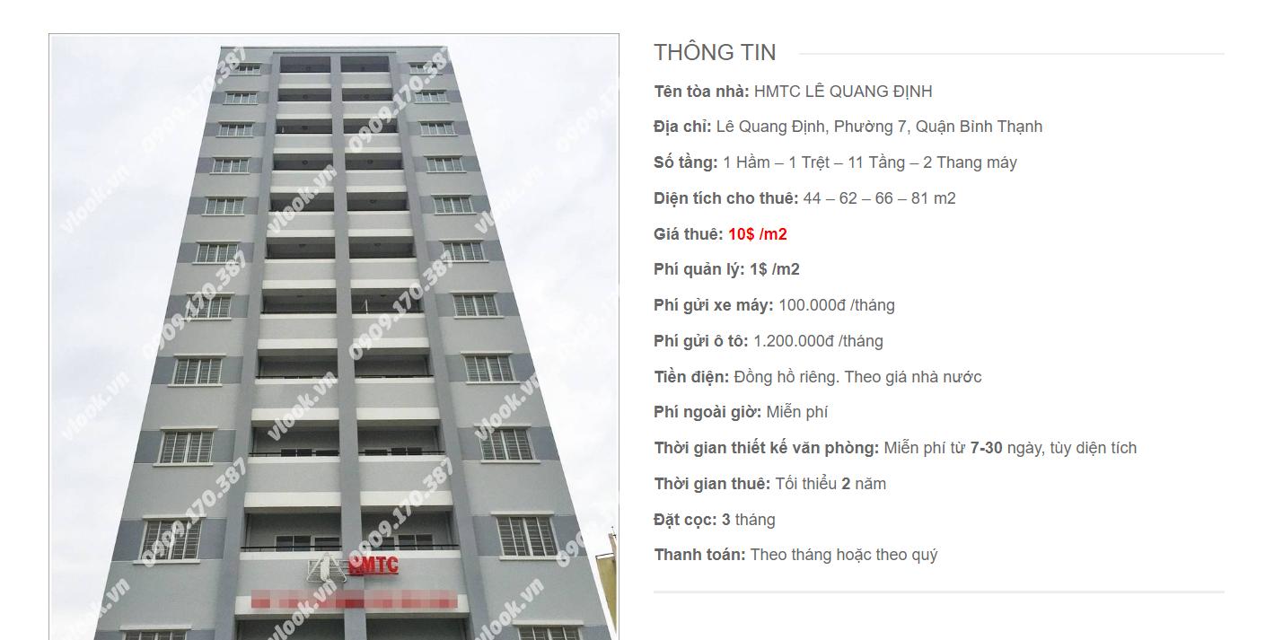 Danh sách công ty tại tòa nhà HMTC Lê Quang Định, Quận Bình Thạnh