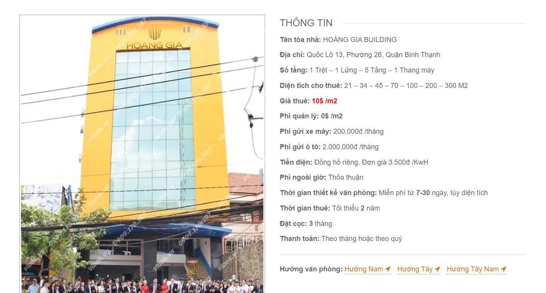 Danh sách công ty tại tòa nhà Hoµng Gia Building Quốc Lộ 13, Quận Bình Thạnh