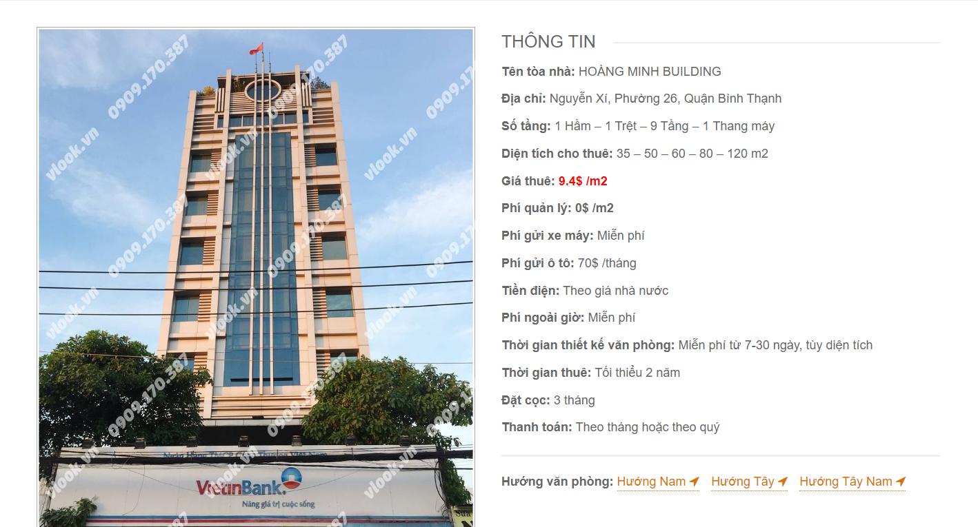 Danh sách công ty tại tòa nhà Hoàng Minh Building, Nguyễn Xí, Quận Bình Thạnh