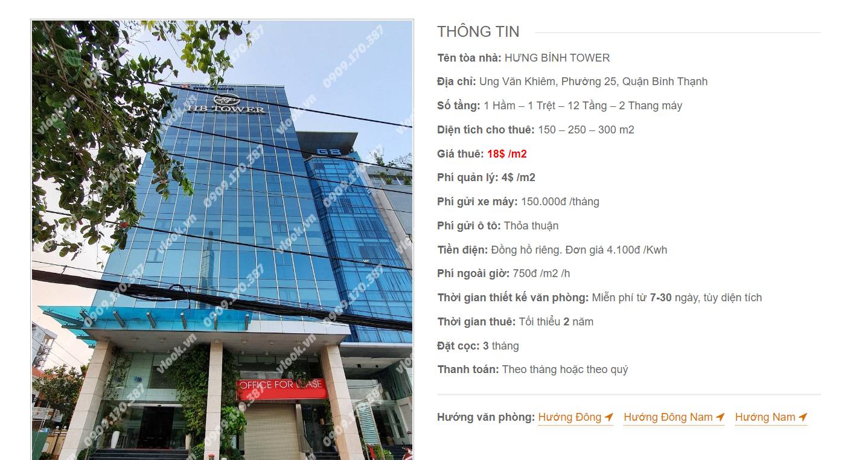 Danh sách công ty tại tòa nhà Ung Văn Khiêm, Ung Văn Khiêm, Quận Bình Thạnh