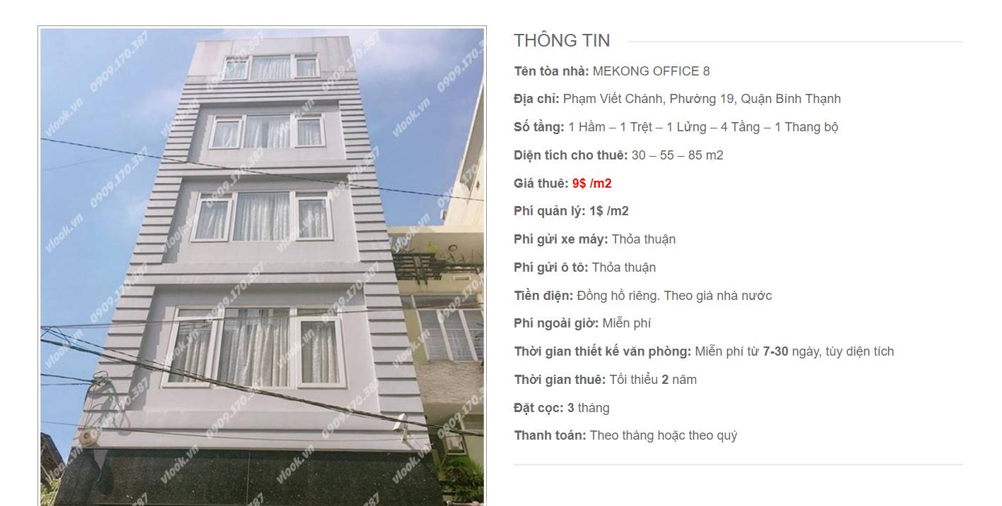 Danh sách công ty tại tòa nhà Mekong Office 8, Phạm Viết Chánh, Quận Bình Thạnh