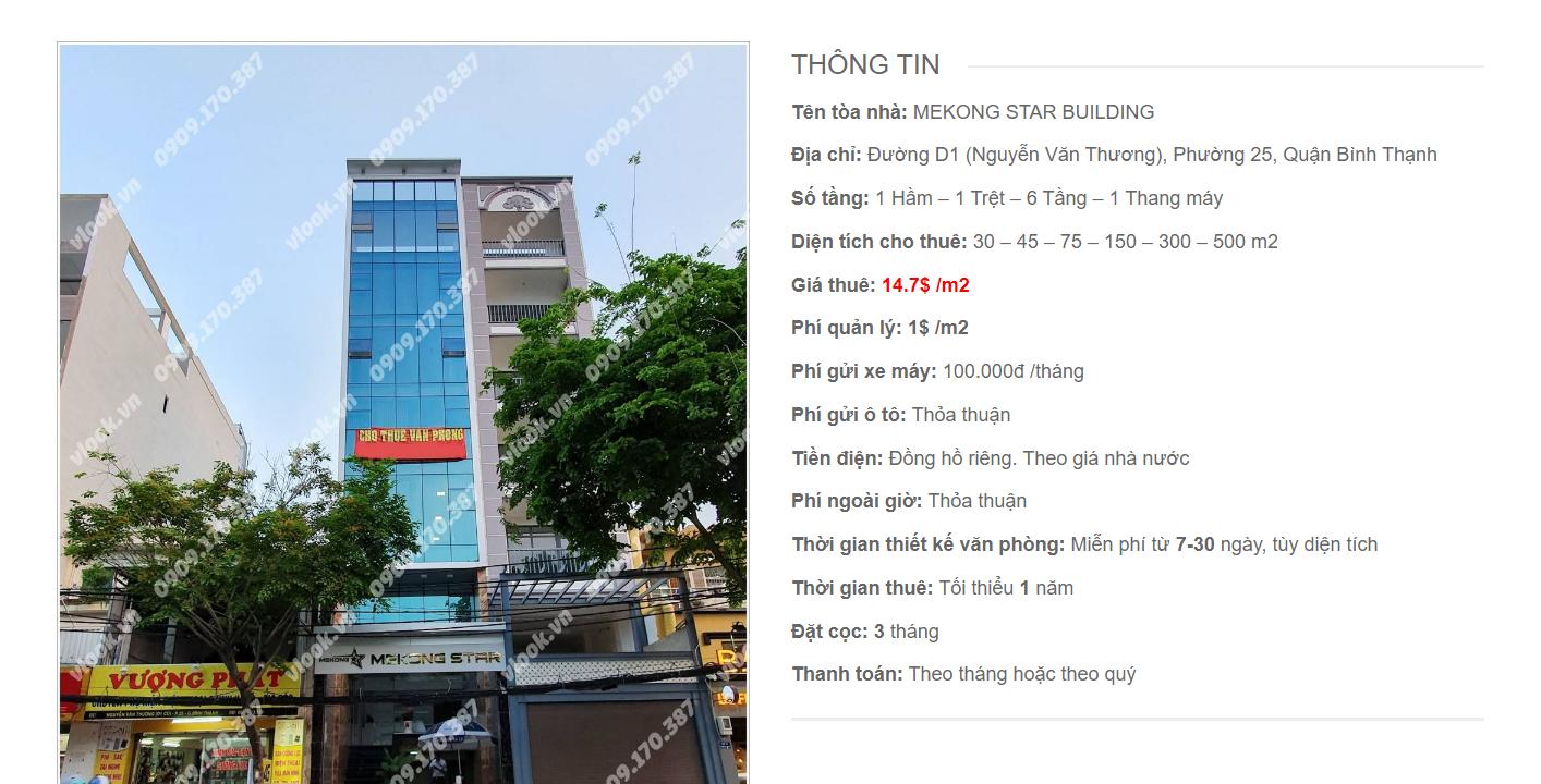 Danh sách công ty tại tòa nhà Mekong Star Building, Nguyễn Văn Thương, Quận Bình Thạnh