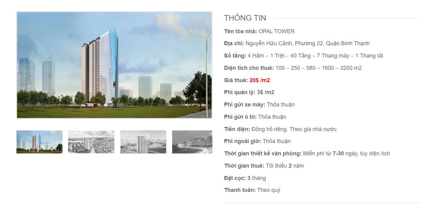 Danh sách công ty tại tòa nhà Opal Tower, Nguyễn Hữu Cảnh, Quận Bình Thạnh
