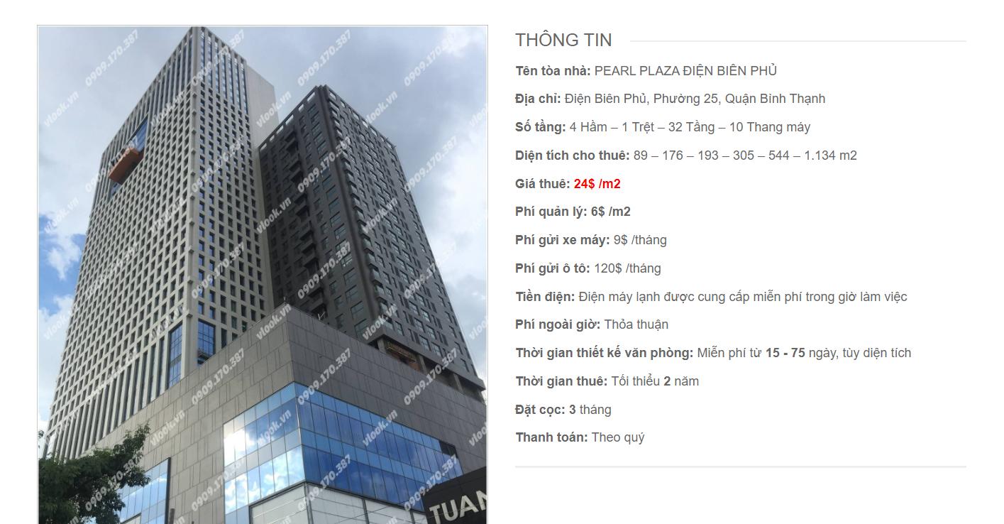 Danh sách công ty tại tòa nhà Pearl Plaza, Điện Biên Phủ, Quận Bình Thạnh
