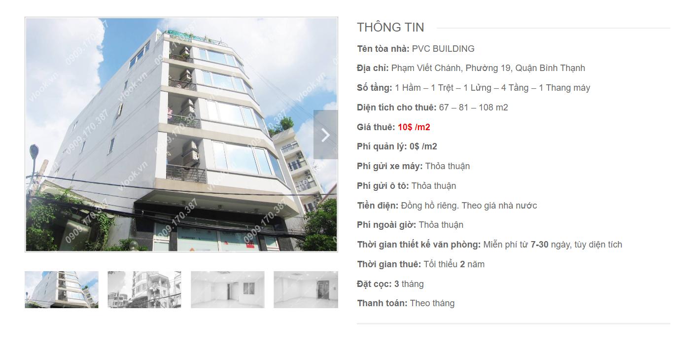 Danh sách công ty tại tòa nhà PVC Building, Phạm Viết Chánh, Quận Bình Thạnh