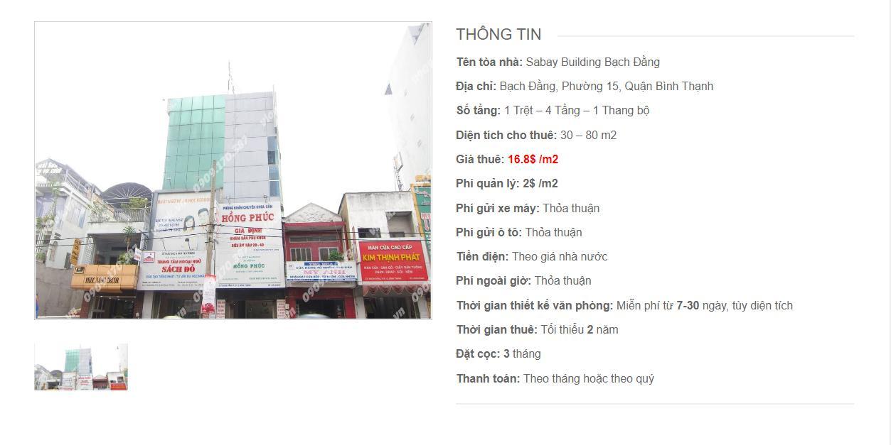 Danh sách công ty tại tòa nhà Sabay Building, Bạch Đằng, Quận Bình Thạnh