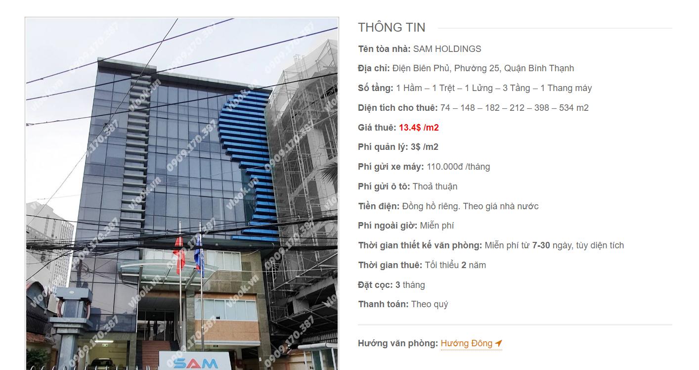 Danh sách công ty tại tòa nhà Sam Holdings, Điện Biên Phủ, Quận Bình Thạnh