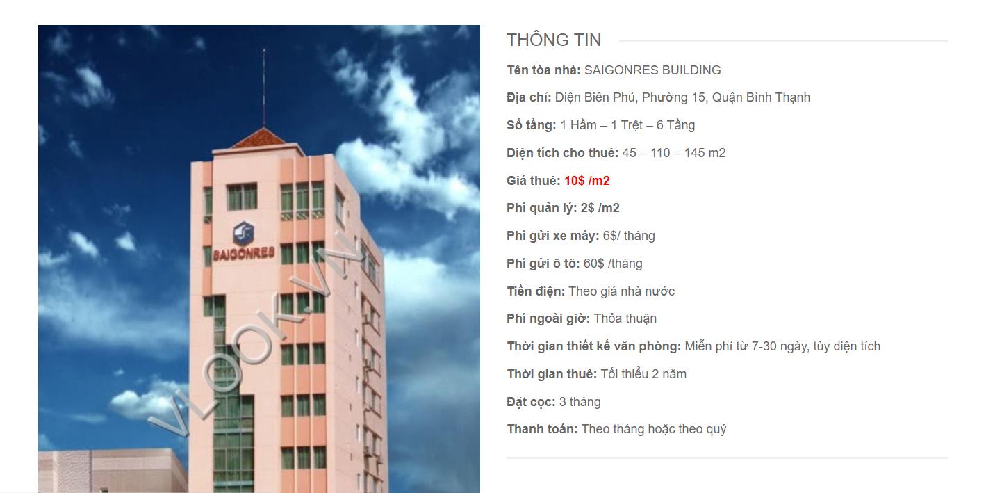 Danh sách công ty tại tòa nhà Saigonres Building, Điện Biên Phủ, Quận Bình Thạnh