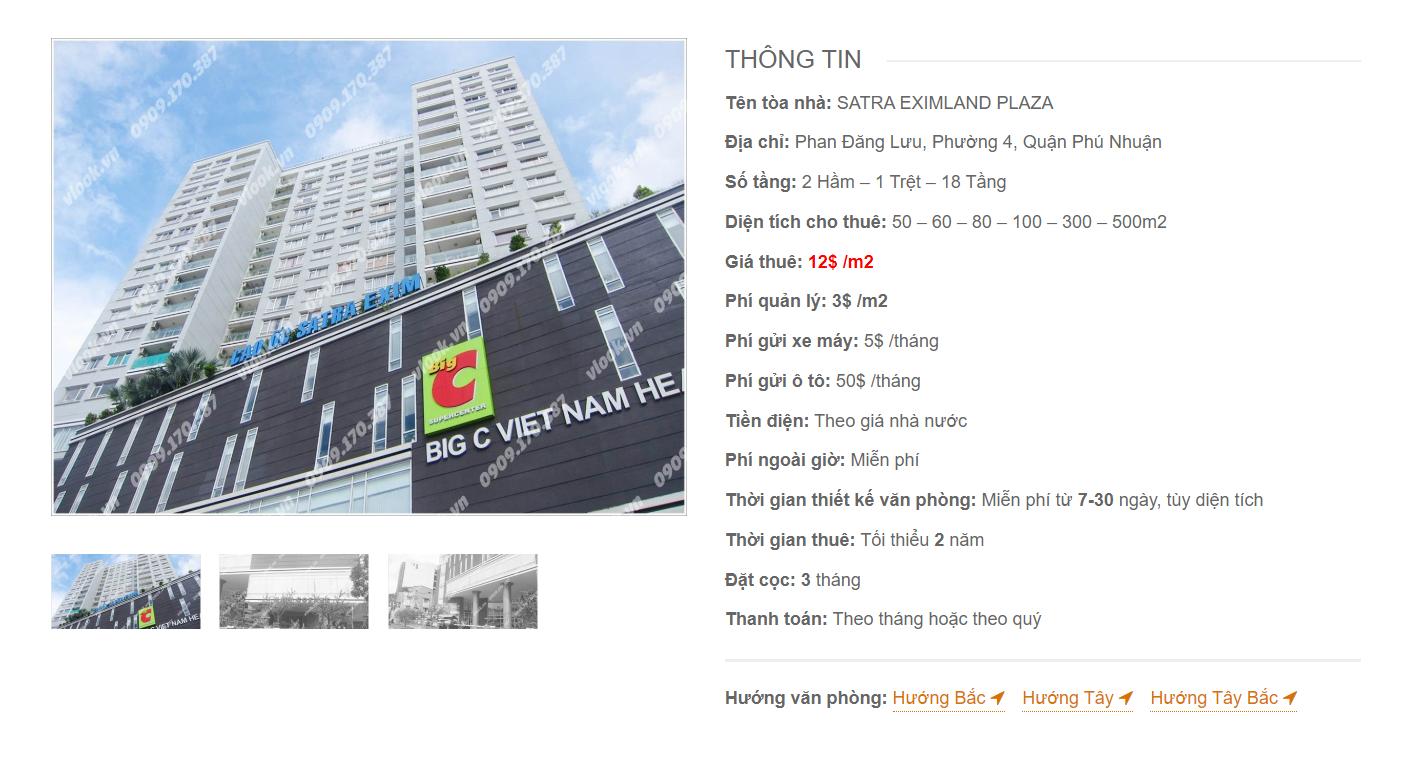 Danh sách công ty tại tòa nhà Satra Eximland Plaza, Phan Đăng Lưu, Quận Phú Nhuận