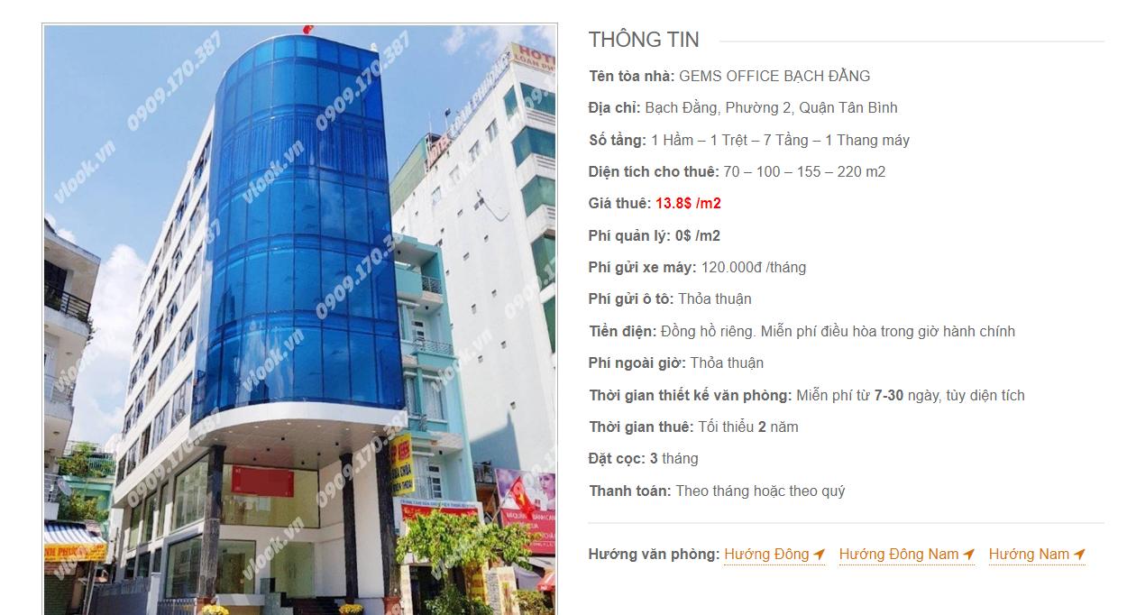 Danh sách công ty tại tòa nhà Gems Office Bạch Đằng, Bạch Đằng, Quận Tân Bình