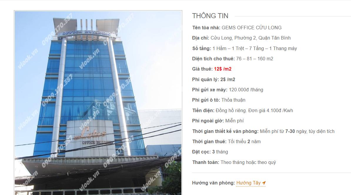 Danh sách công ty tại tòa nhà Gems Office Cửu Long, Cửu Long, Quận Tân Bình