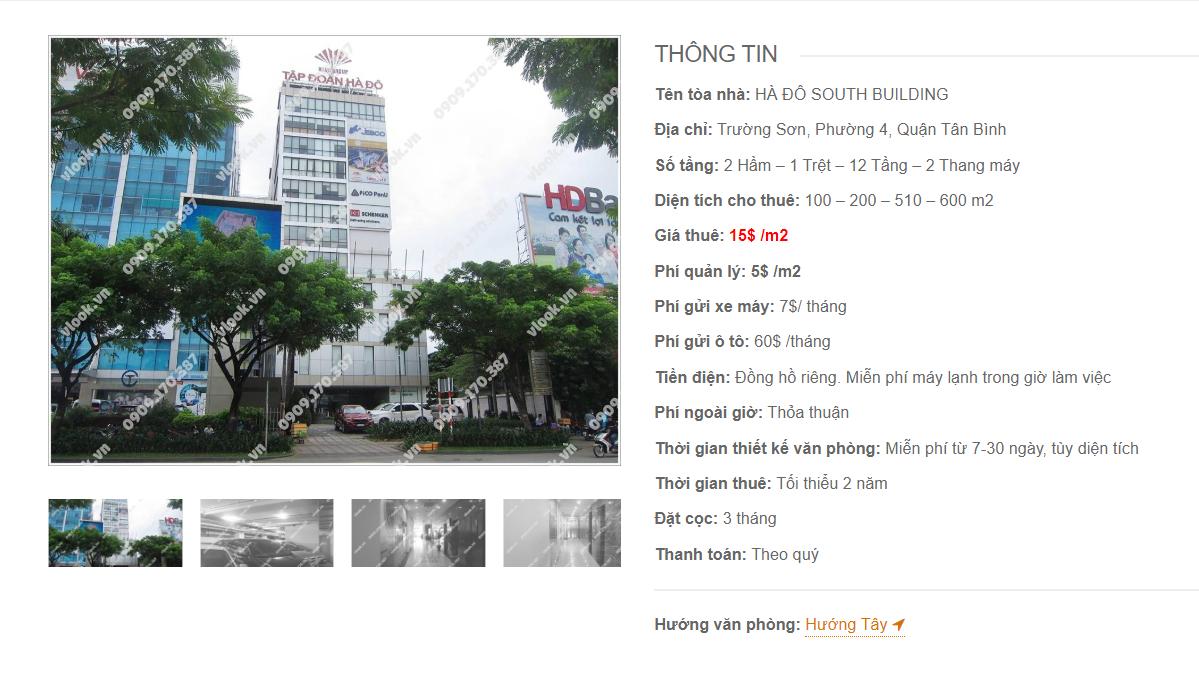 tòa nhà Hà Đô South Building, Trường Sơn, Quận Tân Bình