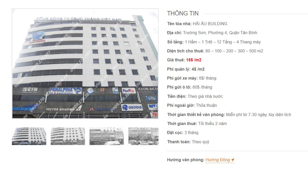 tòa nhà Hải Âu Building, Trường Sơn, Quận Tân Bình