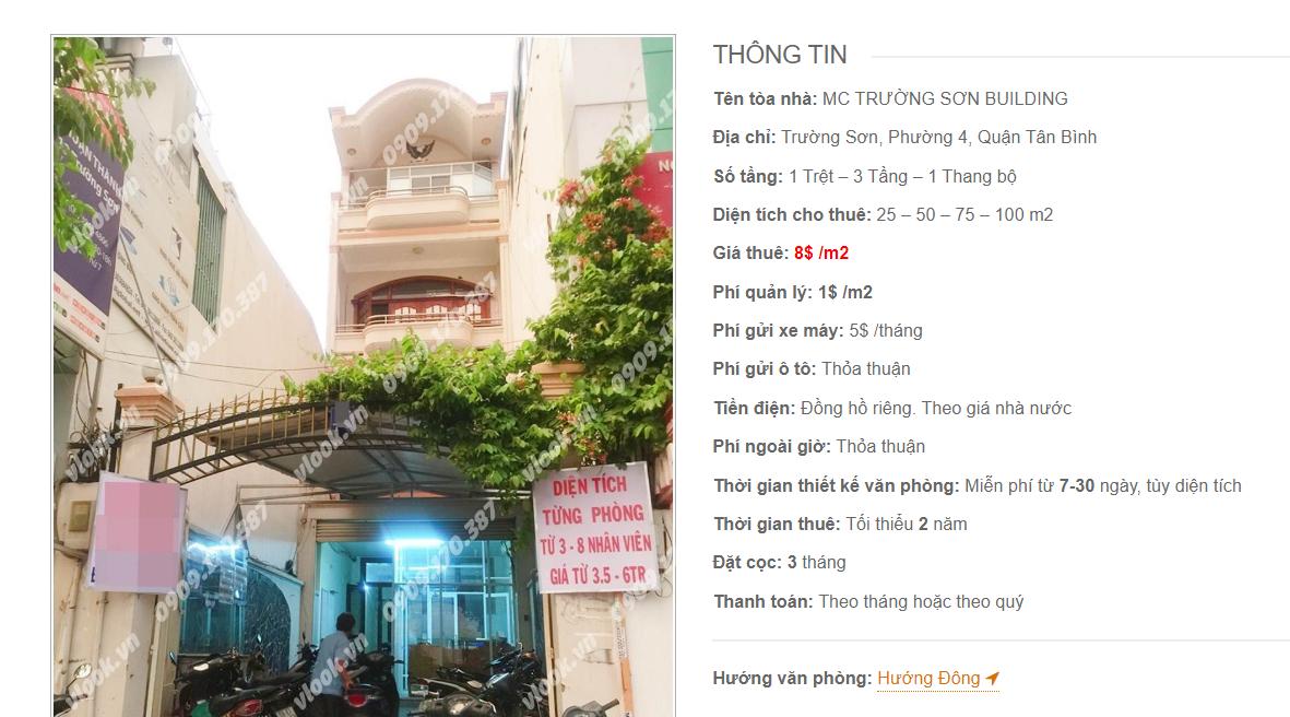 Danh sách công ty tại tòa nhà MC Trường Sơn Building, Trường Sơn, Quận Tân Bình