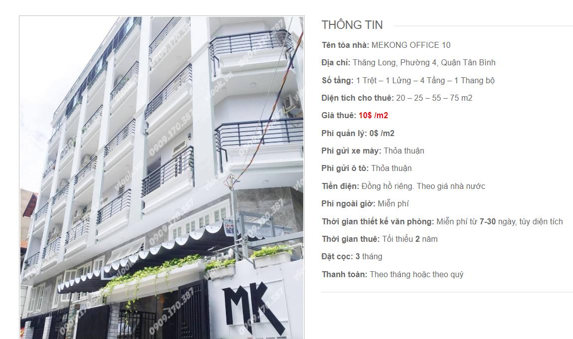 Danh sách công ty tại tòa nhà Mekong Office 10, Thăng Long, Quận Tân Bình