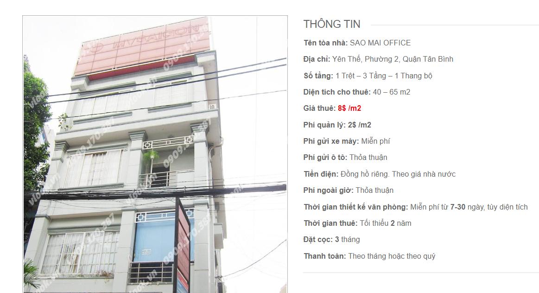 Danh sách công ty tại tòa nhà Sao Mai Office, Yên Thế, Quận Tân Bình