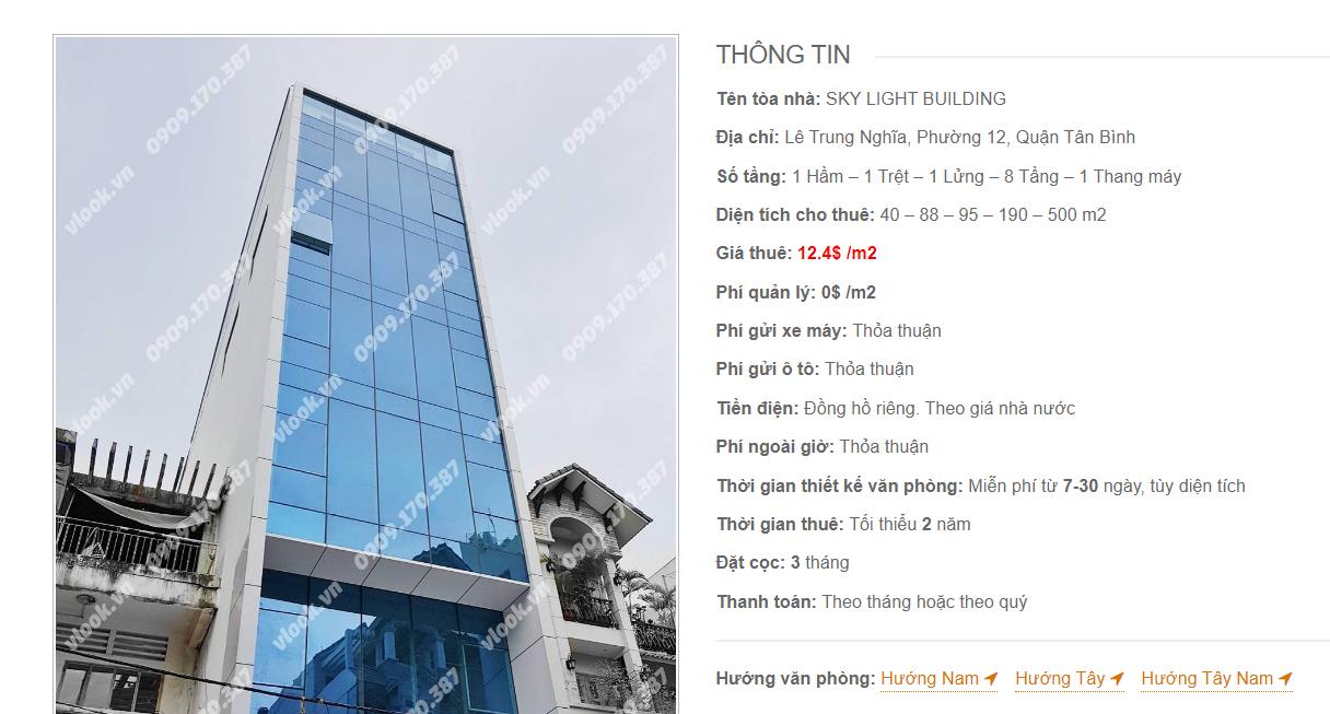 Danh sách công ty tại tòa nhà Sky Light Building, Lê Trung Nghĩa, Quận Tân Bình