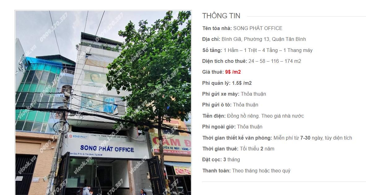Danh sách công ty tại tòa nhà Song Phát Office, Bình Giã, Quận Tân Bình