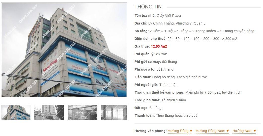 Danh sách công ty tại tòa nhà Giầy Việt Plaza, Quận 3