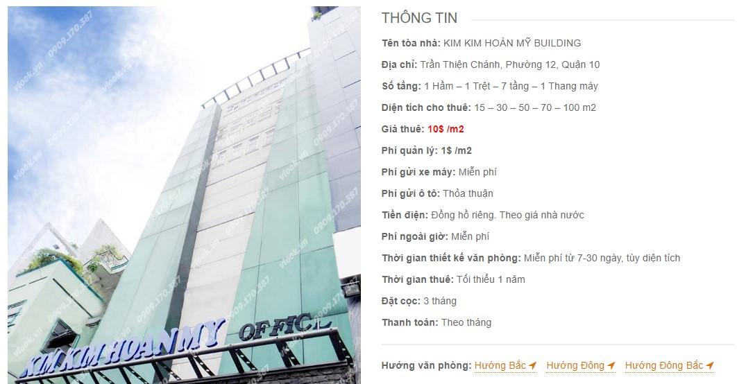 Danh sách công ty tại tòa nhà Kim Kim Hoàn Mỹ Building, Quận 10