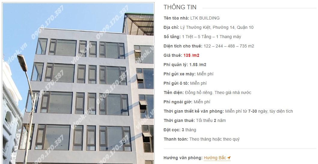 Danh sách công ty tại tòa nhà LTK Building, Quận 10