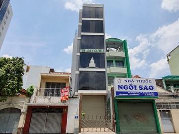 Cao ốc cho thuê Văn phòng Adam Real Tower, Võ Thị Sáu, Quận 1 - vlook.vn