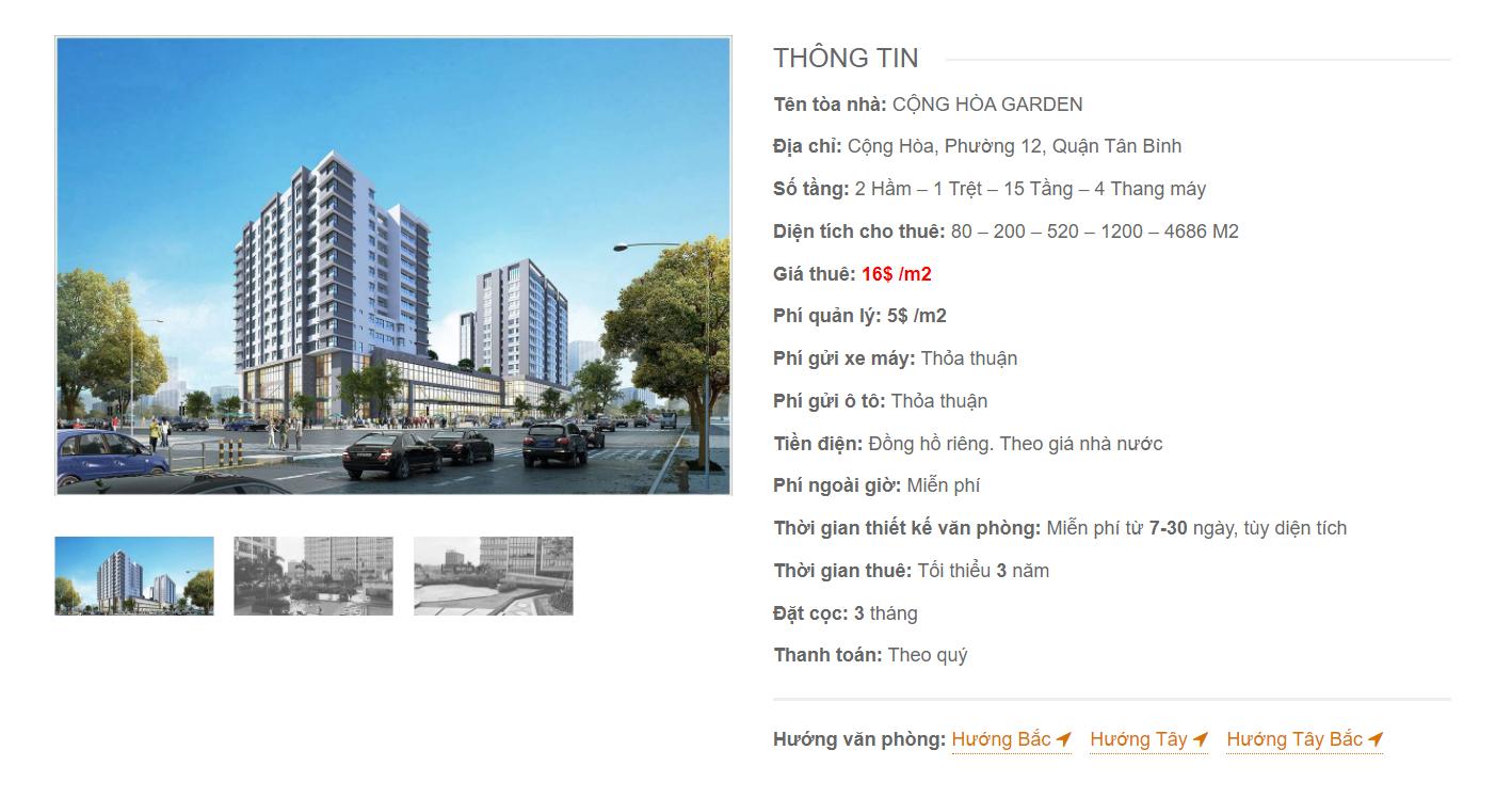 Danh sách công ty thuê văn phòng tại Cộng Hòa Garden, Quận Tân Bình